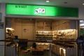 NIP Collection