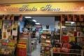Kedai Buku Tinta Ilmu
