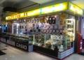 Kedai Jam KK